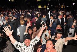 カウントダウンをして「令和」を迎え、喜び合う若者たち=福岡市中央区の警固公園で2019年5月1日午前0時、森園道子撮影