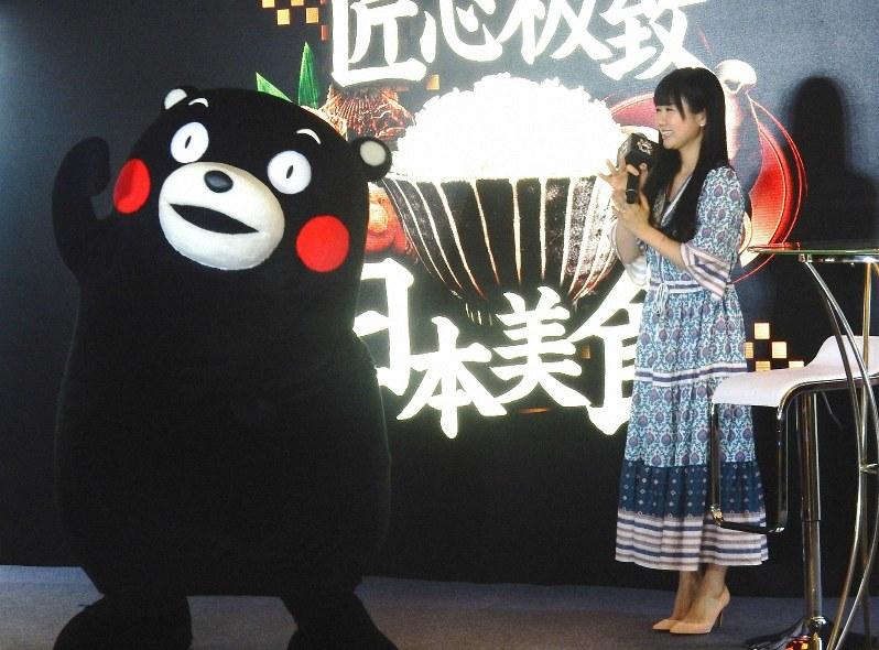 日本料理の魅力をPRするイベントに参加した福原愛さんとくまモン=北京市内のホテルで12月9日、赤間清広撮影