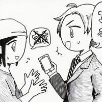 え・谷萌衣さん(和歌山市立和歌山高校2年)