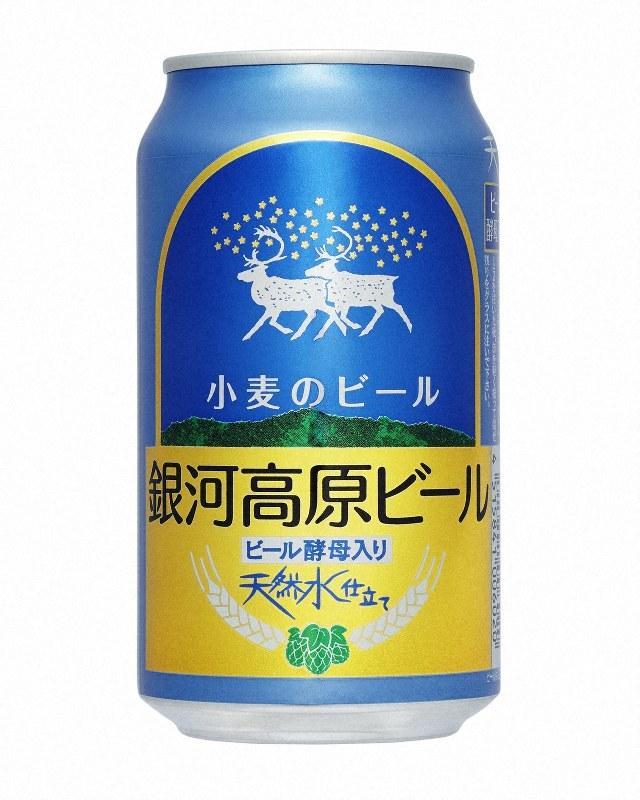 ビール 中止 コロナ 生産 コロナビールの正式な飲み方は?なぜライムなの?疑問をスッキリ解決!