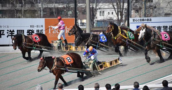 聖火リレーに「日本泳法」や「ばんえい競馬」「リアス線」も 多彩な地域色