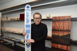 Interviewer 藤枝 克治(本紙編集長) Photo 武市 公孝:東京都中央区の東京統合オフィスで