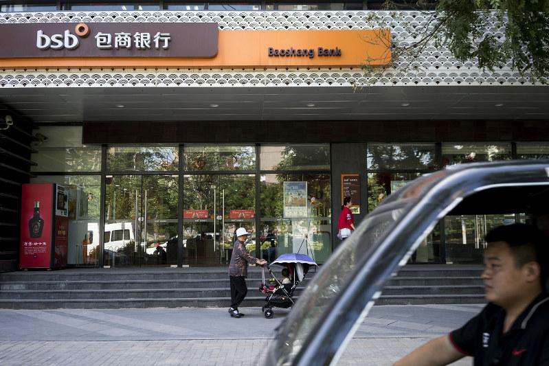 公的管理下に置かれた包商銀行(Bloomberg)