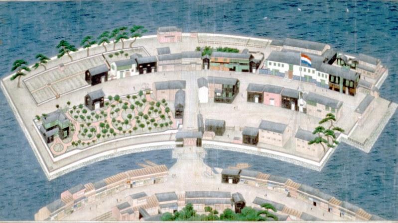 鎖国時代に海外との取引に使われた長崎の出島。現代の日本企業に出島の精神は生きるか=長崎歴史文化博物館収蔵