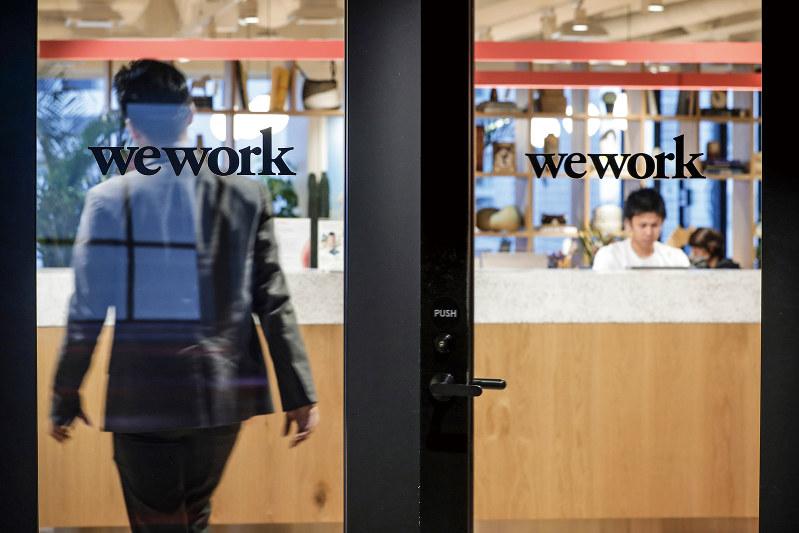 ウィーカンパニーの株式公開延期は市場に不信感を与えた(Bloomberg)