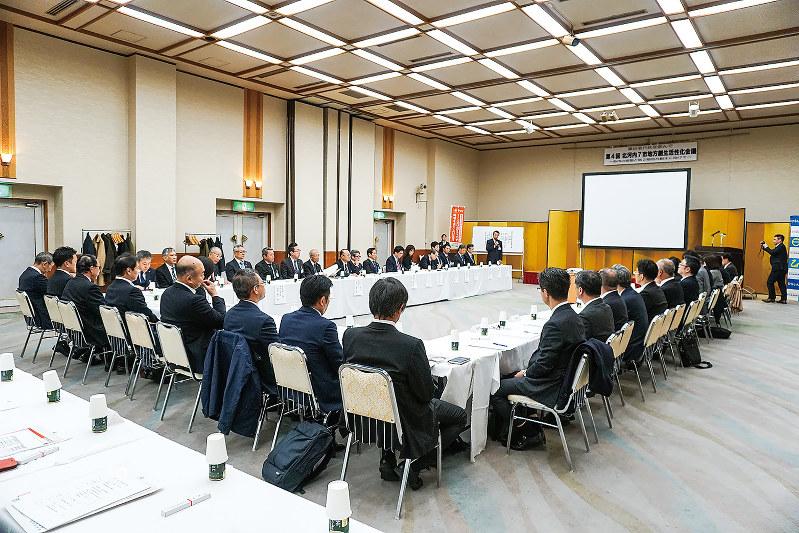 第4回を迎えた「北河内7市地方創生活性化会議(K7サミット)(2019年11月21日、枚方市のひらかた仙亭で)」
