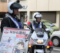 Police check for distracted drivers in the city of Himeji in the western Japan prefecture of Hyogo on Dec. 5, 2019. (Mainichi/Yoshiko Yukinaga)