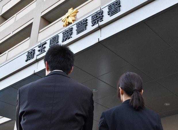 検挙1件で被害激減も 捜査員は今日も街に 埼玉県警「街頭窃盗犯係 ...