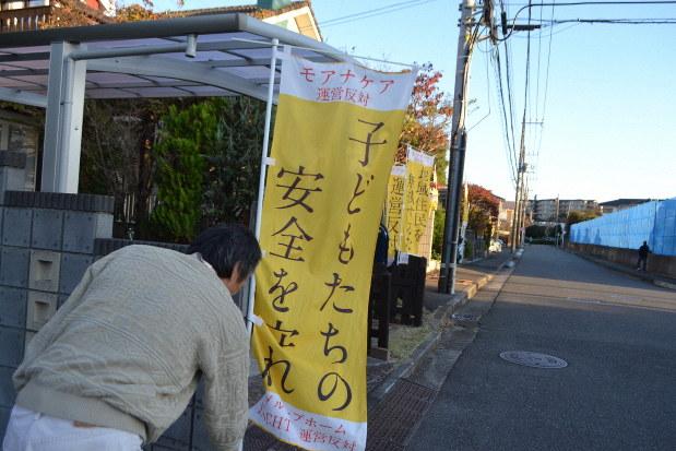 【社会】日本人「障害者は来るな!子供たちの安全を守れ」障害者「どこに住めばいいの(´;ω;`)」