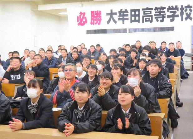 クラスター 大牟田 高校