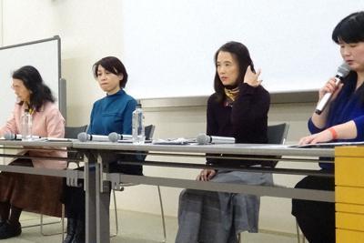 シンポジウムで話す(右から)三木由希子さん、河村雅美さん、島明美さん、橋本杉子さん=東京都千代田区で2019年12月7日、青島顕撮影
