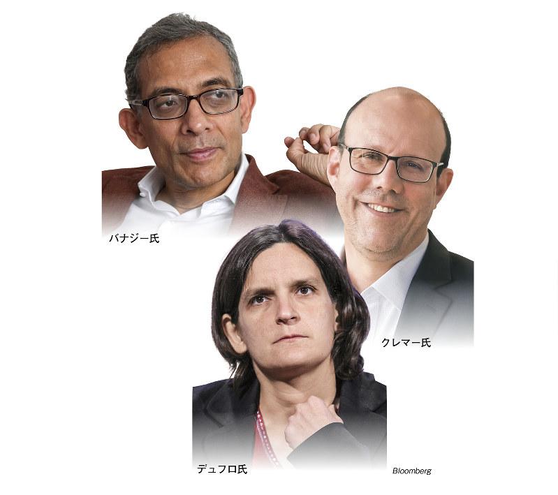 上からバナジー氏、クレマー氏、デュフロ氏(Bloomberg)