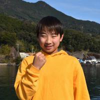 県内最年少の聖火ランナー・内山脩斗さん=尾鷲市で、下村恵美撮影