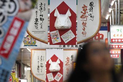 買い物客らを見下ろす2020年のえと「子」にちなんだネズミのオブジェ=北九州市小倉北区で2019年12月26日午後3時44分、上入来尚撮影