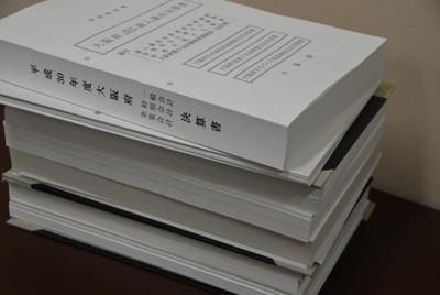 2020年からペーパーレス化される大阪府議会の資料=大阪市中央区の大阪府庁で2019年12月26日午後5時5分、芝村侑美撮影