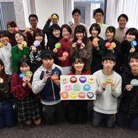 関西大・近藤研究室の学生ら=大阪府高槻市で、猪飼健史撮影