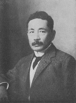 Natsume Soseki