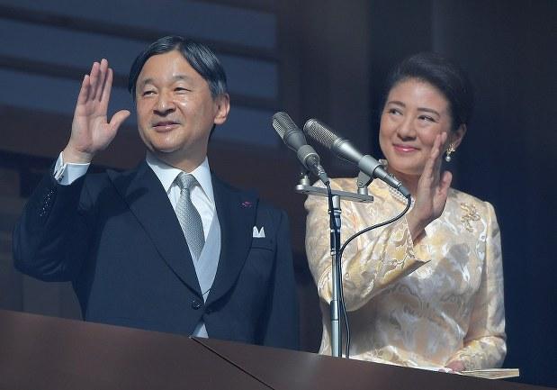 参賀 皇居 2020 一般