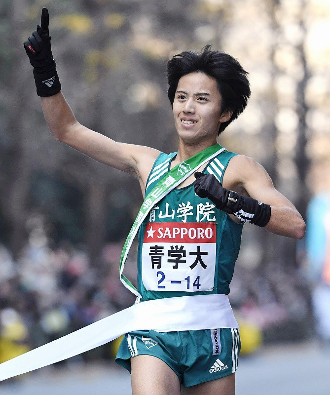 2020 青山 箱根 駅伝 学院 大学