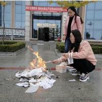 中国甘粛省の図書館で、書籍を焼却処分して「焚書」と批判された写真=中国版ツイッター「微博」から