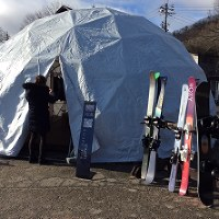 A snow tent for the Base Station of the