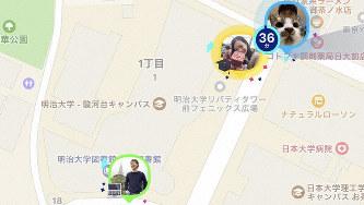 若者に人気の地図アプリ「Zenly」。お互いの位置情報がわかる