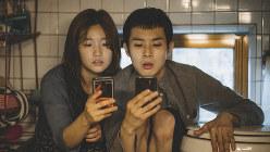 カンヌ国際映画祭で最高賞を受賞した韓国映画「パラサイト 半地下の家族」の一場面