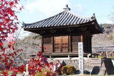 覚鑁が荼毘に付された旧跡に建つ菩提院=岩出市の根来寺で