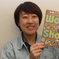 糸島市と県が新たに作った冊子「糸島クラフト体験ワークショップ」