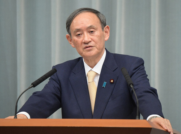 桜を見る会」名簿 菅官房長官が公文書管理のガイドライン違反認める ...
