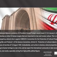 イランの文化施設攻撃に言及したトランプ米大統領のツイートを批判するイラン国立博物館のノカンデ館長のメッセージ