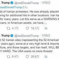 文化施設を含むイランの標的に対する攻撃の可能性に言及するトランプ米大統領のツイート
