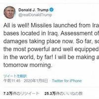 トランプ米大統領のツイッター。「万事うまくいっている!」と書かれている。