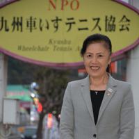 飯塚国際車いすテニス大会に第1回から関わる前田さん