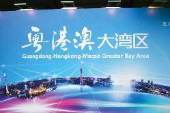 粤港澳大湾区の一環として、香港市民に国民待遇を認める措置が進んでいる(筆者撮影)