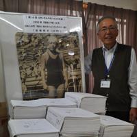 朝ドラ誘致活動で集めた23万筆の署名の一部。活動に携わった池西さんは「町の誇り」と胸を張る=橋本市橋本1で