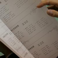 新成人たちのために会場では町内各小学校の校歌が流された=福島県浪江町で2020年1月11日午後2時17分、和田大典撮影