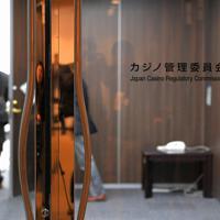 1月7日に発足したカジノ管理委員会=東京都港区で2020年1月10日午後0時23分、手塚耕一郎撮影