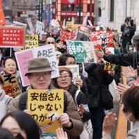 自衛隊の中東派遣など安倍政権の政策に抗議し、新宿の街をデモ行進する参加者=JR新宿駅前で2020年1月12日午後2時6分、後藤由耶撮影
