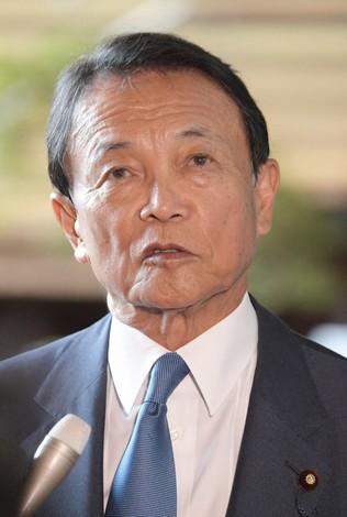 「日本は同じ民族が、同じ言語で、同じ一つの王朝を…」麻生氏が発言、批判呼ぶ可能性