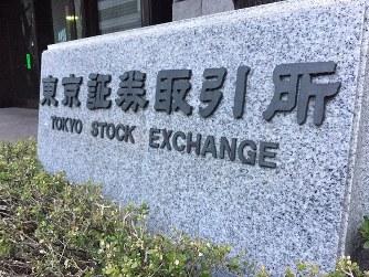 東京証券取引所=2018年11月18日、銅崎順子撮影