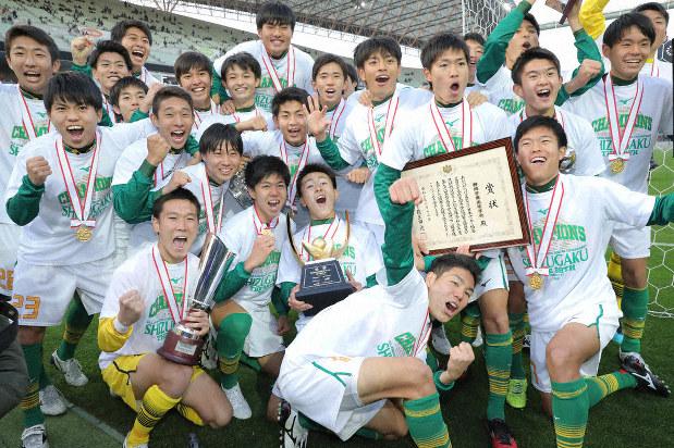 静岡 学園 サッカー メンバー
