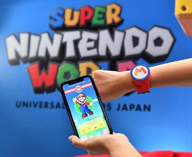 Power-Up Band Super Nintendo World