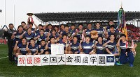 Toin Gakuen High School players pose for a commemorative photo after winning the All Japan High School Rugby Tournament at Hanazono Rugby Stadium in the city of Higashiosaka, Osaka Prefecture, in western Japan, on Jan. 7, 2020. (Mainichi/Kazuki Yamazaki)