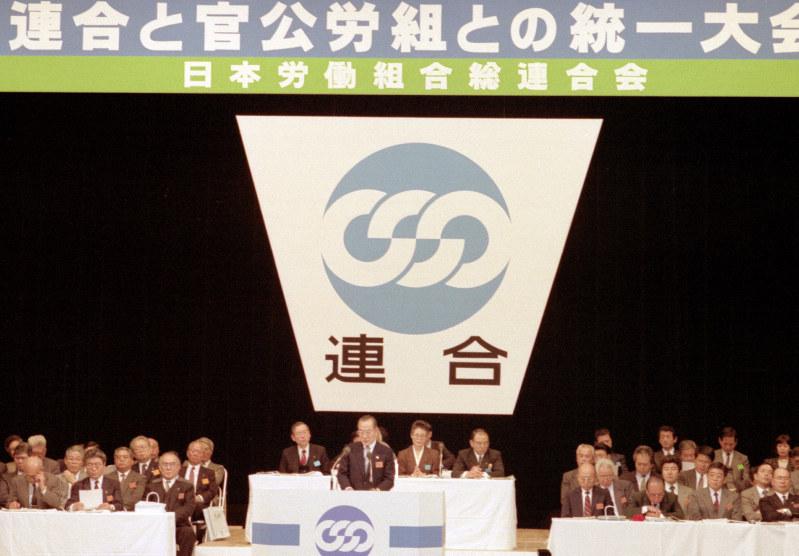 「連合」の統一大会であいさつする山岸章会長=東京都新宿区の厚生年金会館で1989年11月21日、加古信志撮影