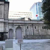 日本銀行本店=2020年1月9日、松倉佑輔撮影