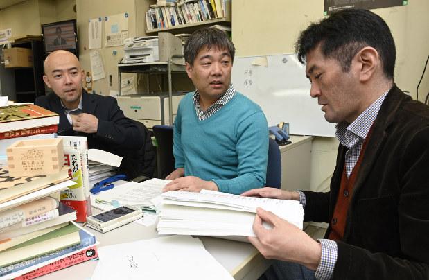 デジタル毎日会員限定イベント:「桜を見る会」疑惑を追う取材班が核心 ...