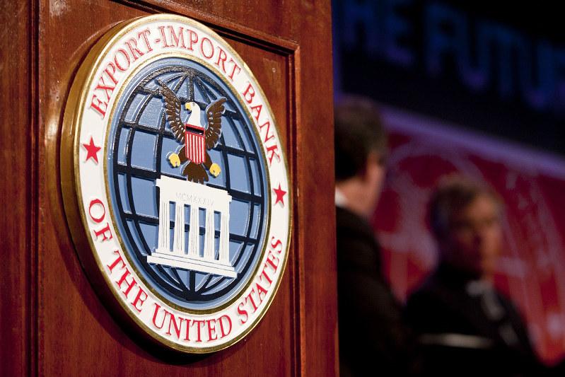 米輸銀は米中企業間の競争でどのような役割を果たしていくのか(Bloomberg)