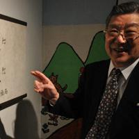 「協力」を説く石のプレートの言葉をかみしめる林攸樹さん=神戸市長田区で2019年12月、春増翔太撮影