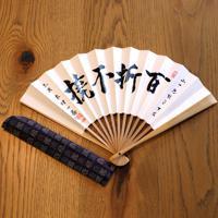 山口恵梨子女流二段の私のイッピン=東京都渋谷区神宮前で、尾籠章裕撮影